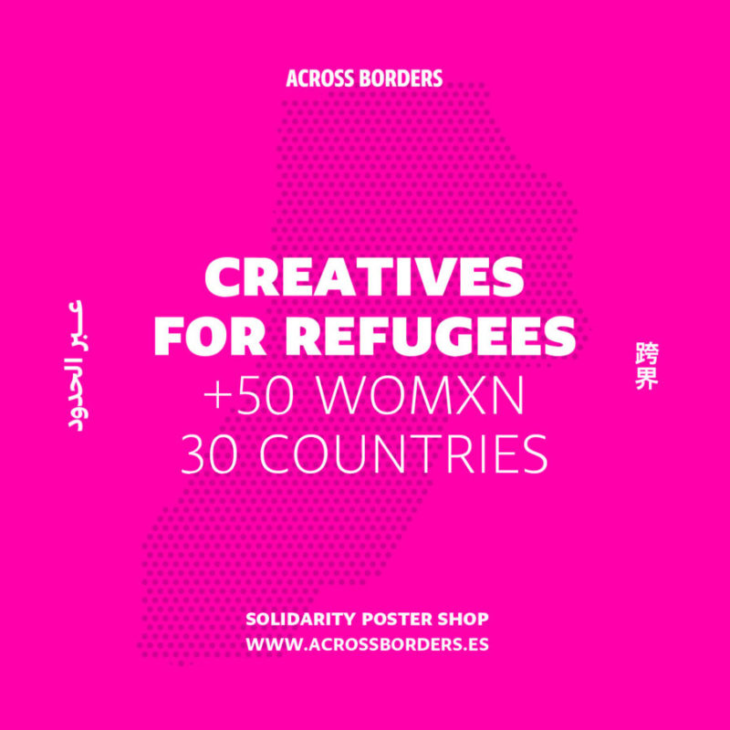 Across Borders Project | Solidarity Posters